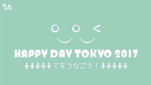 20173_happy_day