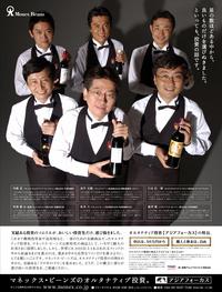 nikkei_money_09201