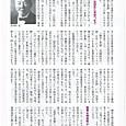 20170419_kyodo2