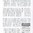 20170419_kyodo3